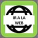 ir-a-web-arbike-guide
